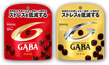 GABA_20180524_02
