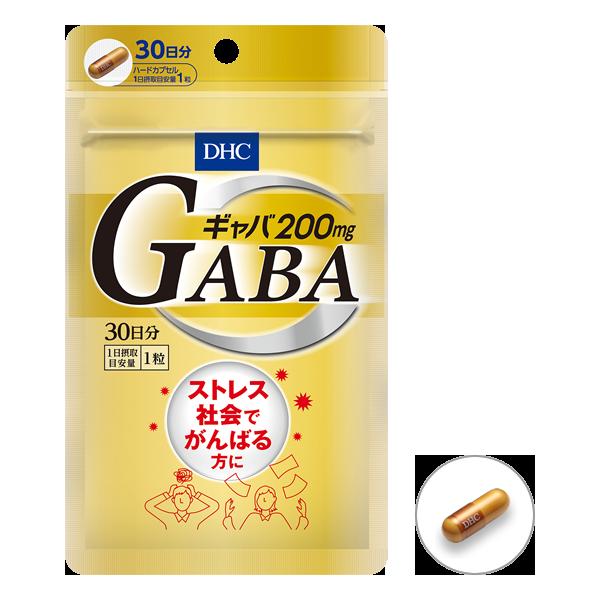 GABA_20180524_05